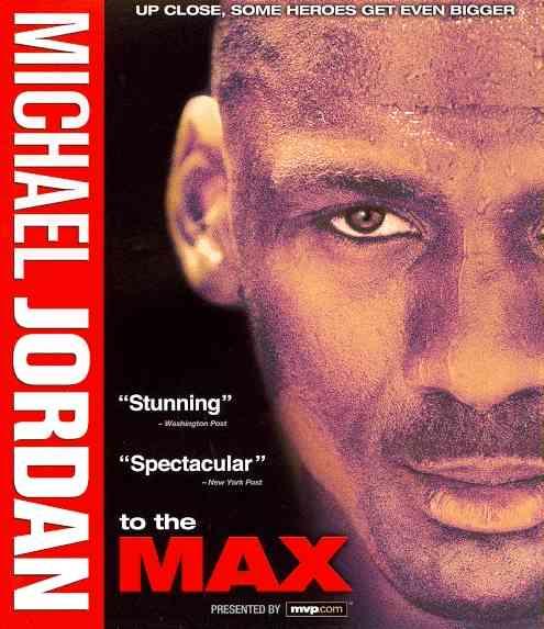 MICHAEL JORDAN TO THE MAX BY JORDAN,MICHAEL (Blu-Ray)