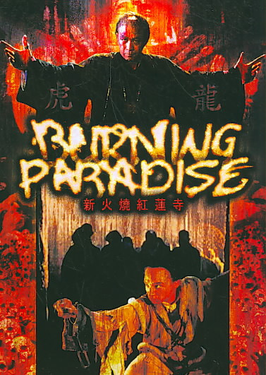 BURNING PARADISE (DVD)